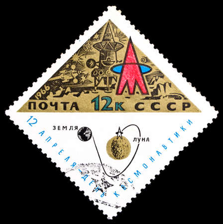 USSR- Circa 1966: USSR stamp dedicated to cosmonautics day, anniversary of first manned space flight on 12th of April 1961, circa 1966.