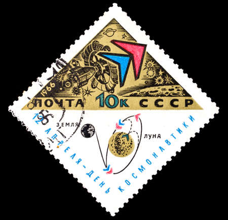 manned: USSR- Circa 1966: USSR stamp dedicated to cosmonautics day, anniversary of first manned space flight on 12th of April 1961, circa 1966.