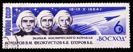 USSR- Circa 1964  USSR stamp dedicated to cosmonauts Komarov, Yegorov, Feoktistov as participants of First Three-manned Space Flight, circa 1964