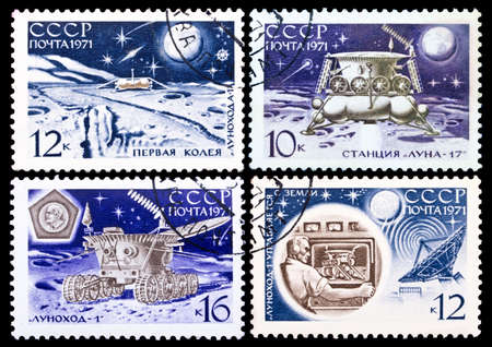 USSR- Circa 1971: Series of USSR stamps dedicated to Automatic station Luna 17 and moon rover Lunohod 1, circa 1971.
