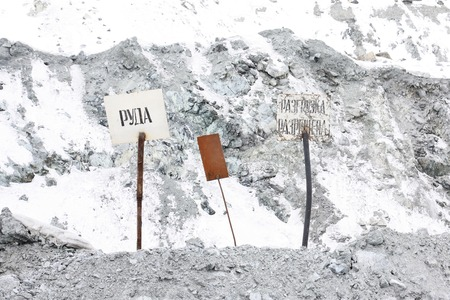 A sign with the inscription. RUDA in his career. Among the heap of stones in his career is a plate with an inscription of ore.