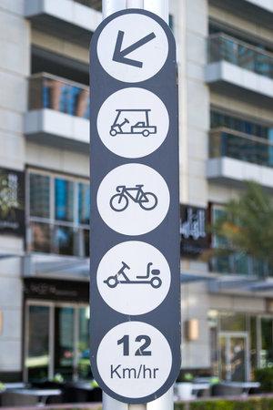 Dubai, United Arab Emirates 03 03 2020: Car signs. editorial Information signs for a motorist on the street of Dubai.
