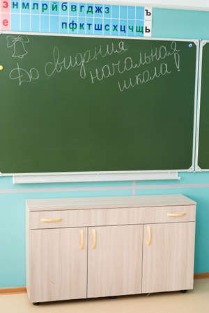 Green school board for writing with chalk. Russian Text Goodbye Primary School