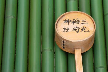 거룩한 물을위한 일본 수액 담뱃불 (외국인 단어는 신사의 이름을 의미 함) 스톡 콘텐츠