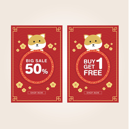 Chinese New Year Big Sale Promotion Template . Vector for web Banner, Online shopping, Flyer, Brochure , gift voucher and coupon Illustration