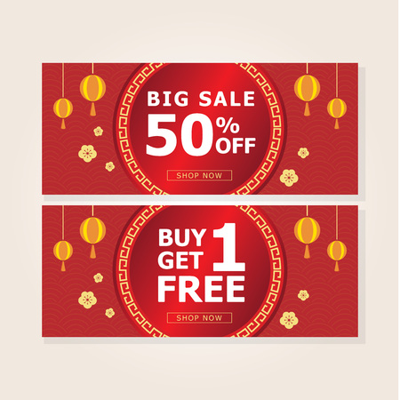 Chinese New Year Big Sale Template . Vector for web Banner, Online shopping, Flyer, Brochure , gift voucher and coupon