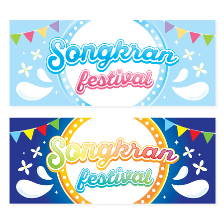 Songkran Festival Thai new year Party Banner Colorful for banner, greeting card ,website