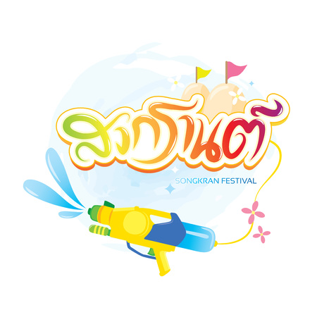 Songkran Festival alphabet colorful with water gun ,Thai new year celebrate on April (Translate: SongKran Day), lettering vector Vettoriali