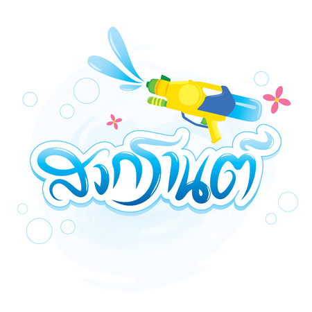 Songkran Festival alphabet colorful with water gun ,Thai new year celebrate on April (Translate: SongKran Day), lettering vector