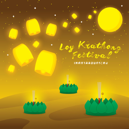 Loy Krathong Full Moon Festival ,Lanterns and Yi Peng for Banner, Greeting card ,website with Gold Background Ilustrace