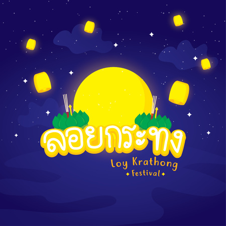 Loy Krathong Full Moon Festival, Bangkok Thailand (Translate : Loy Krathong Day)