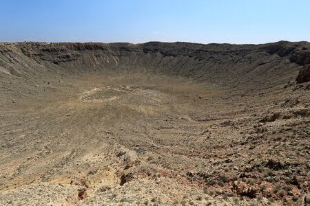 Meteor Crater Natural Landmark Stock Photo
