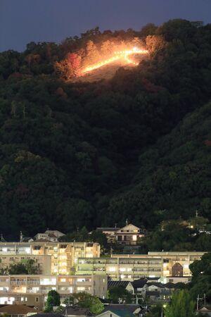 Big Figure of fire on Mt. Satsuki, Ikeda city