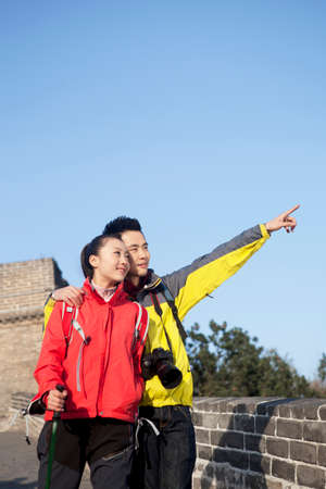 Young couples in the Great Wall