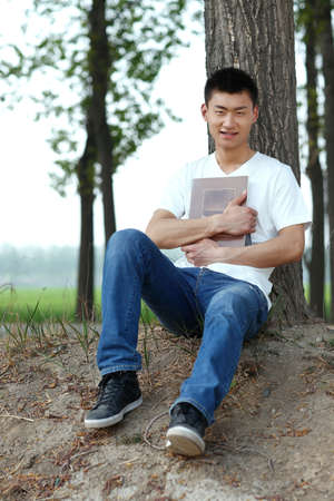 The young man with a book