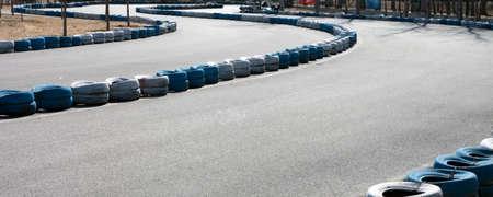 car track Stock Photo
