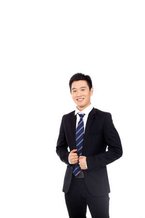 Portrait of a businessman standing Banco de Imagens