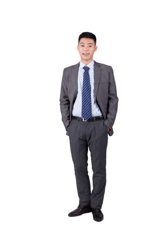 Portrait of a young business man standing high quality photo