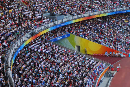 Beijing Olympic Games 2008 china