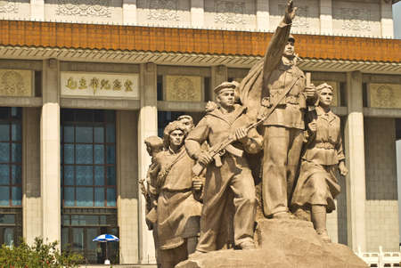 Under the blue and white sculpture in front of Chairman Mao Memorial Hall Stock Photo