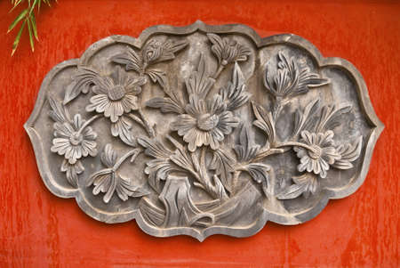 Exquisite stone carvings of traditional Chinese design