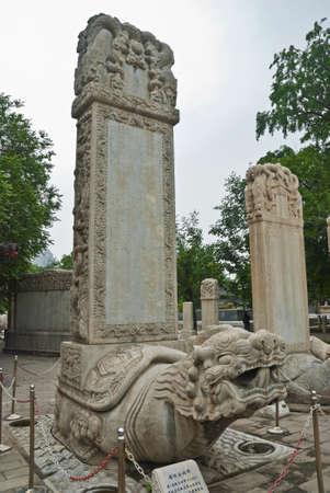 Stone Art Exhibition Beijing Wutasi photo