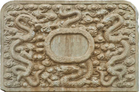 The pattern of dragon on stone photo