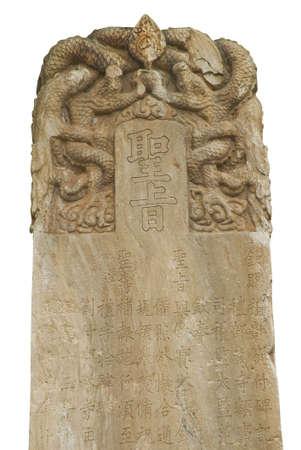 Stone Art Exhibition Beijing Wutasi