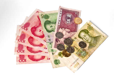 All kinds of Chinese yuan Stock Photo