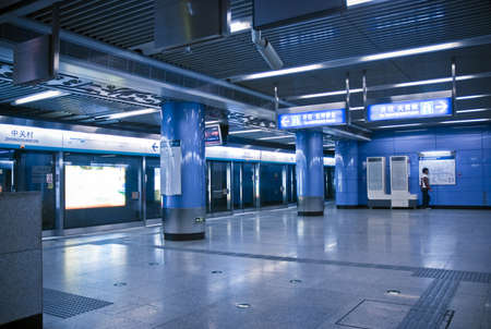 subway station: Metro  waiting room Editorial