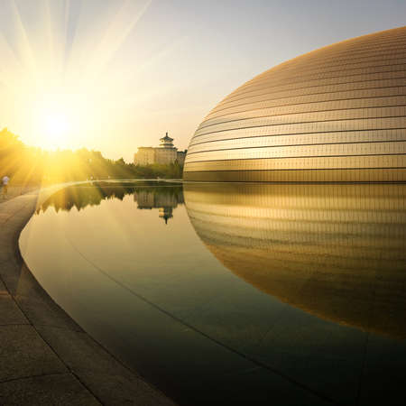 Beijing National Grand Theater photo