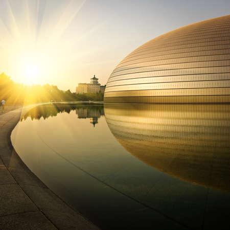 Beijing National Grand Theater Stock Photo