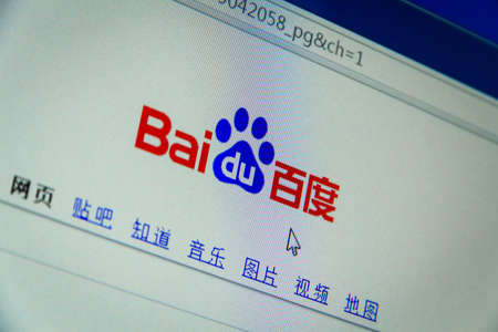 Baidu web page on the browser Stock Photo - 18864025