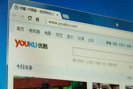 youku Stock Photo - 18888951