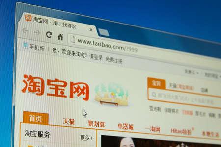 taobao Stock Photo - 18888948