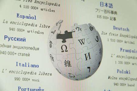 wikipedia Stock Photo - 18888952