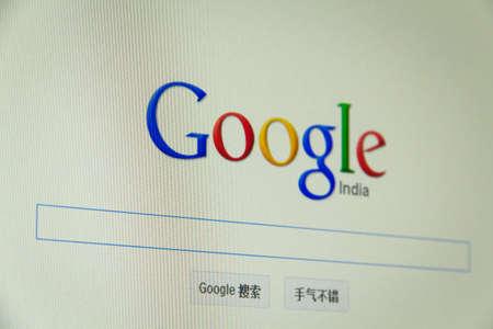 google Stock Photo - 18888986