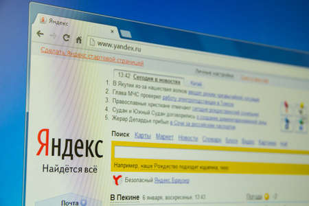 yandex Stock Photo - 18888990
