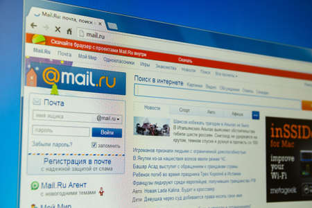mail.ru Stock Photo - 18888988