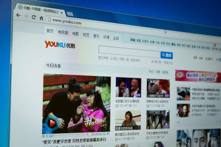 youku Stock Photo - 18888976