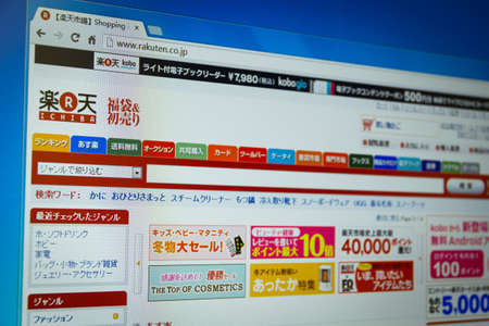 rakuten Stock Photo - 18888999