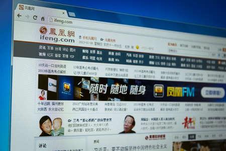 ifeng Stock Photo - 18888985