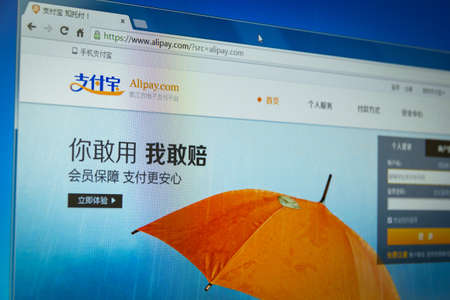 alipay Stock Photo - 18889004