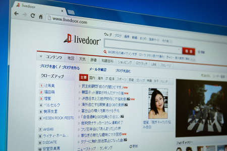 livedoor Stock Photo - 18888994