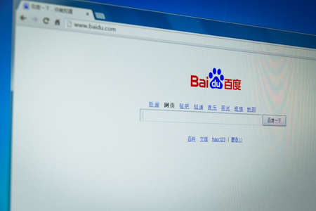 Baidu web page on the browser