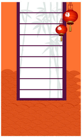 This illustration is a common cityscape. Chinese red lantern Vector