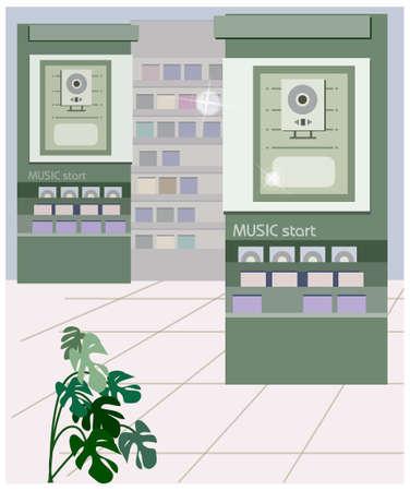 cd case: Esta ilustraci�n es un paisaje urbano com�n. Record interior de la tienda