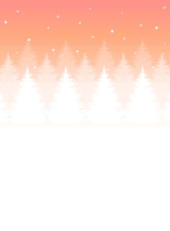 this illustration is the general nature of the winter landscape. Trees in winter Vector