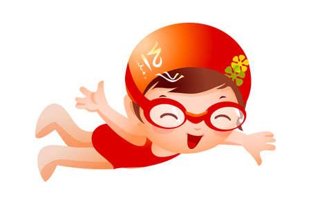 enfant maillot de bain: Nageur Fille Illustration