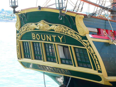 hms: From Bounty Thy Bread Stock Photo